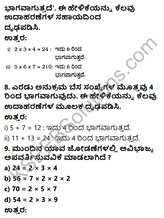 KSEEB Solutions for Class 6 Maths Chapter 3 Sankhyegalondige Ata Ex 3.5 6