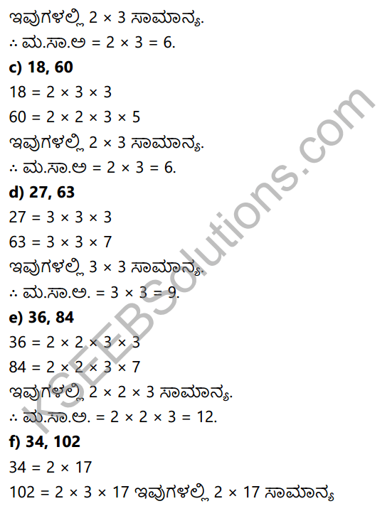 KSEEB Solutions for Class 6 Maths Chapter 3 Sankhyegalondige Ata Ex 3.6 2
