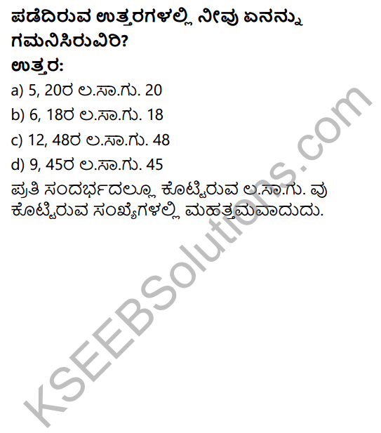 KSEEB Solutions for Class 6 Maths Chapter 3 Sankhyegalondige Ata Ex 3.7 9