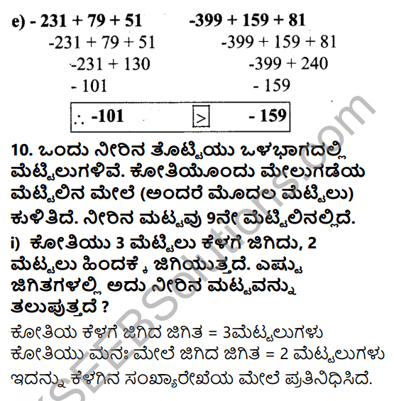 KSEEB Solutions for Class 7 Maths Chapter 1 Integers Ex 1.1 11