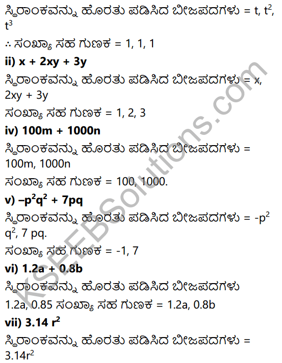 KSEEB Solutions for Class 7 Maths Chapter 12 Bijoktigalu Ex 12.1 6