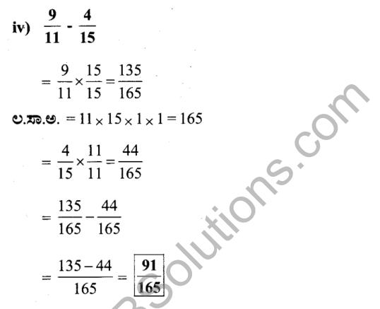 KSEEB Solutions for Class 7 Maths Chapter 2 Bhinnarashigalu Mattu Dasamansagalu Ex 2.1 3