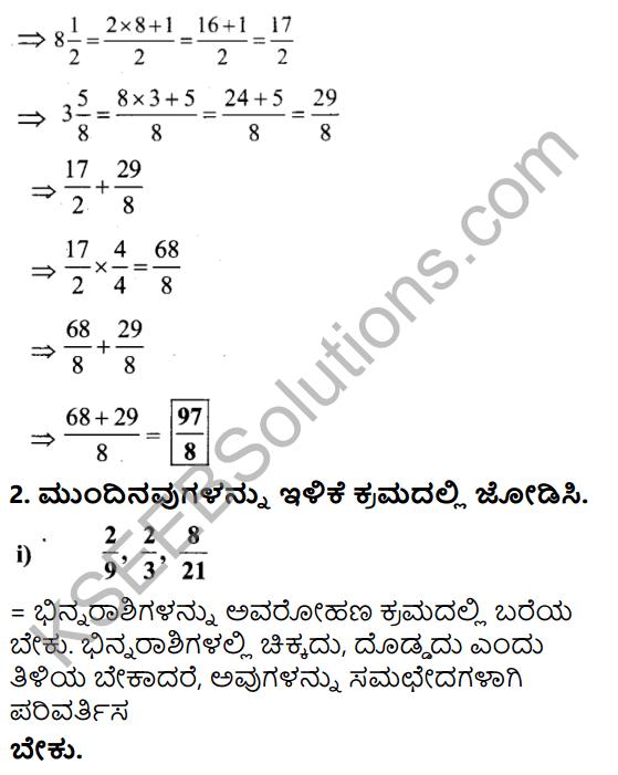 KSEEB Solutions for Class 7 Maths Chapter 2 Bhinnarashigalu Mattu Dasamansagalu Ex 2.1 6