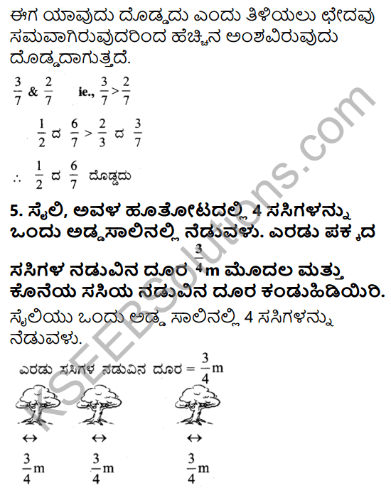 KSEEB Solutions for Class 7 Maths Chapter 2 Bhinnarashigalu Mattu Dasamansagalu Ex 2.3 13