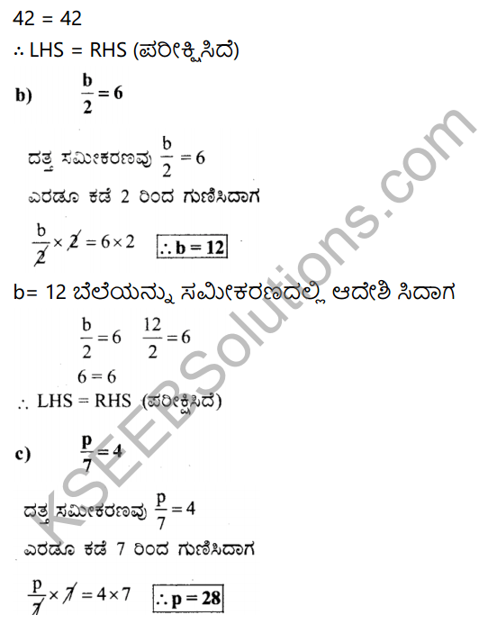 KSEEB Solutions for Class 7 Maths Chapter 4 Sarala Samikaranagalu Ex 4.2 6