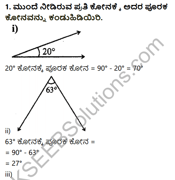 KSEEB Solutions for Class 7 Maths Chapter 5 Rekhegalu Mattu Konagalu Ex 5.1 1
