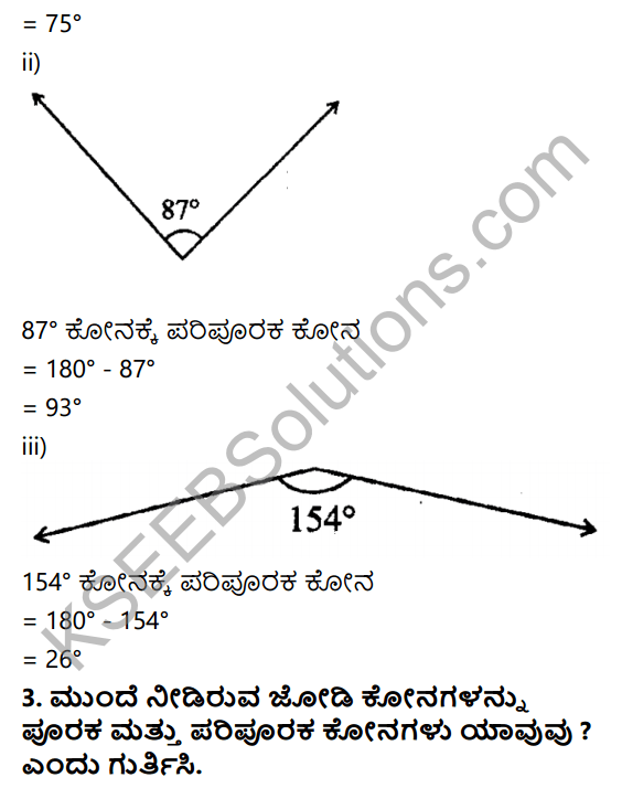 KSEEB Solutions for Class 7 Maths Chapter 5 Rekhegalu Mattu Konagalu Ex 5.1 3