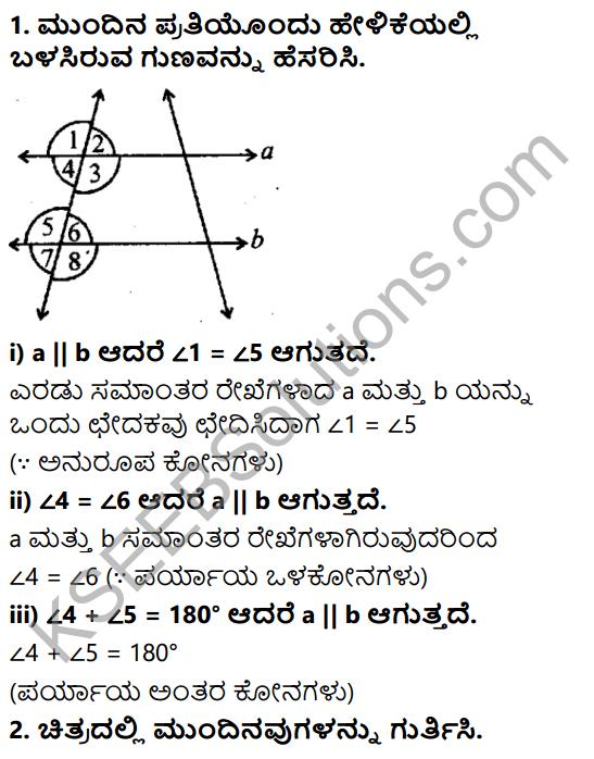 KSEEB Solutions for Class 7 Maths Chapter 5 Rekhegalu Mattu Konagalu Ex 5.2 1