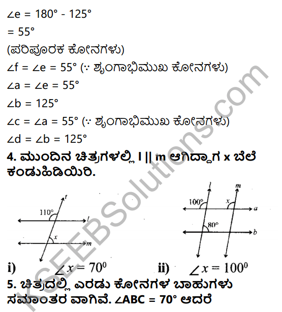 KSEEB Solutions for Class 7 Maths Chapter 5 Rekhegalu Mattu Konagalu Ex 5.2 4