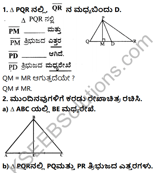 KSEEB Solutions for Class 7 Maths Chapter 6 Tribhuja Mattu Adara Gunagalu Ex 6.1 1