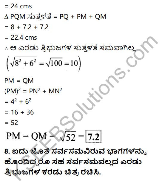 KSEEB Solutions for Class 7 Maths Chapter 7 Tribhujagala Sarvasamate Ex 7.2 12
