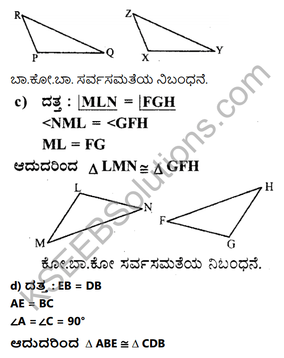 KSEEB Solutions for Class 7 Maths Chapter 7 Tribhujagala Sarvasamate Ex 7.2 2