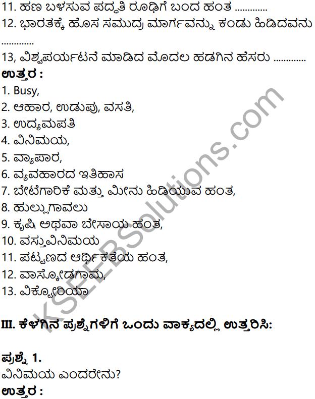 KSEEB Solutions for Class 8 Business Studies Chapter 1 Vanijya Adhyayanada Ghatakagalu in Kannada 14