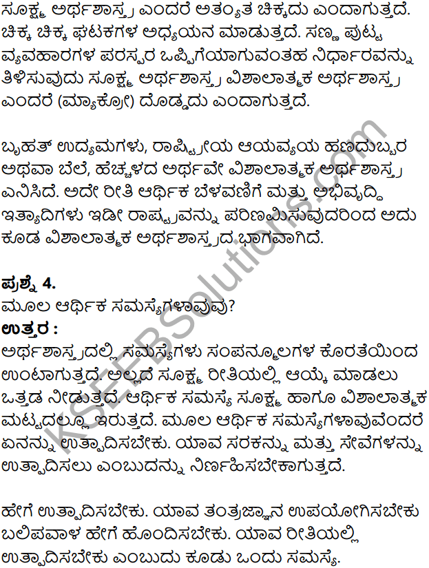 KSEEB Solutions for Class 8 Economics Chapter 1 Arthashastrada Parichaya in Kannada 5