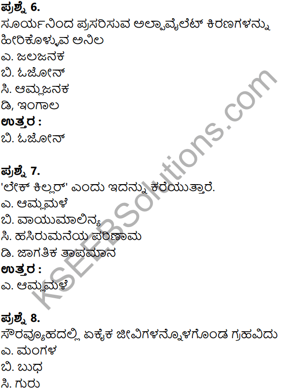 KSEEB Solutions for Class 8 Geography Chapter 5 Jivagola in Kannada 8