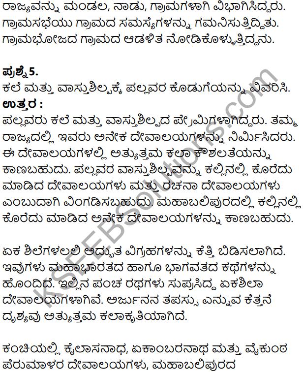 KSEEB Solutions for Class 8 History Chapter 10 Badamiya Chalukyaru in Kannada 17