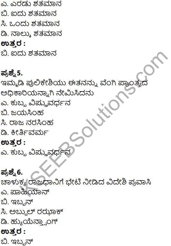 KSEEB Solutions for Class 8 History Chapter 10 Badamiya Chalukyaru in Kannada 6