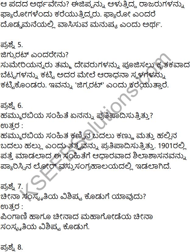 KSEEB Solutions for Class 8 History Chapter 4 Jagattina Prachina Nagarikathegalu 10