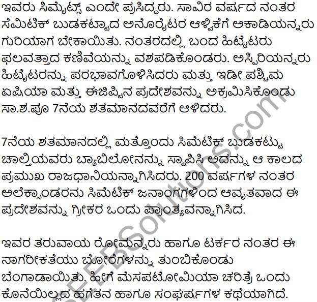KSEEB Solutions for Class 8 History Chapter 4 Jagattina Prachina Nagarikathegalu 18