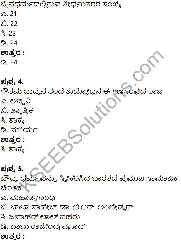 KSEEB Solutions for Class 8 History Chapter 6 Jaina Mattu Bauddha Dharmagala Udaya 8