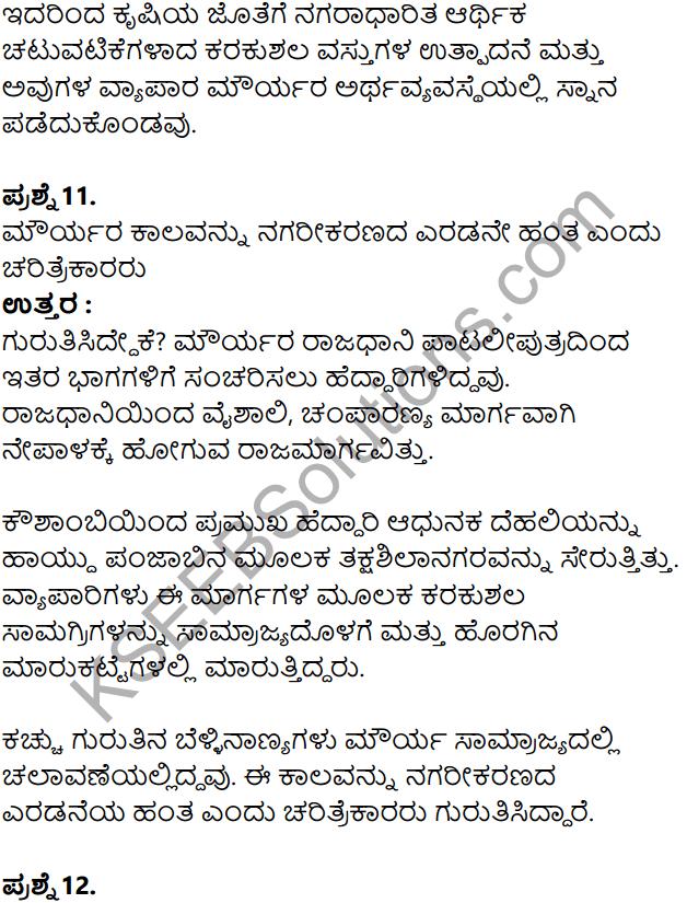 KSEEB Solutions for Class 8 History Chapter 7 Mouryaru Mattu Kushanaru 20