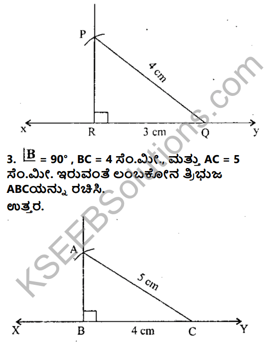 KSEEB Solutions for Class 8 Maths Chapter 12 Tribhujagala Rachane Ex 12.4 2