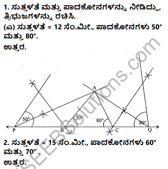 KSEEB Solutions for Class 8 Maths Chapter 12 Tribhujagala Rachane Ex 12.8 1