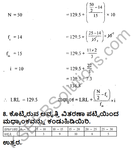 KSEEB Solutions for Class 8 Maths Chapter 13 Sankhya Shastra Ex 13.3 7