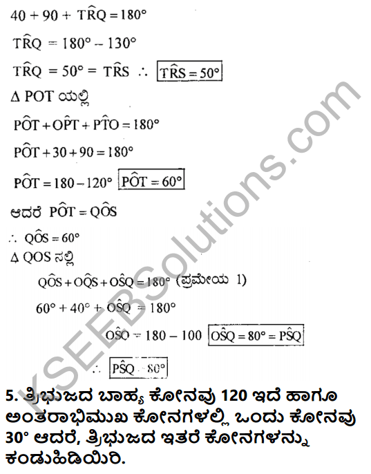 KSEEB Solutions for Class 8 Maths Chapter 6 Tribhujagala Melina Prameyagalu Ex 6.3 5