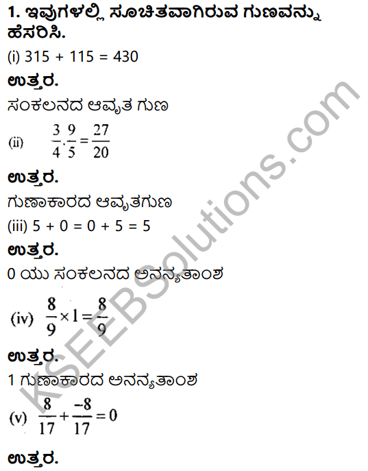 KSEEB Solutions for Class 8 Maths Chapter 7 Bhagalabdha Sankhyegalu Ex 7.3 1