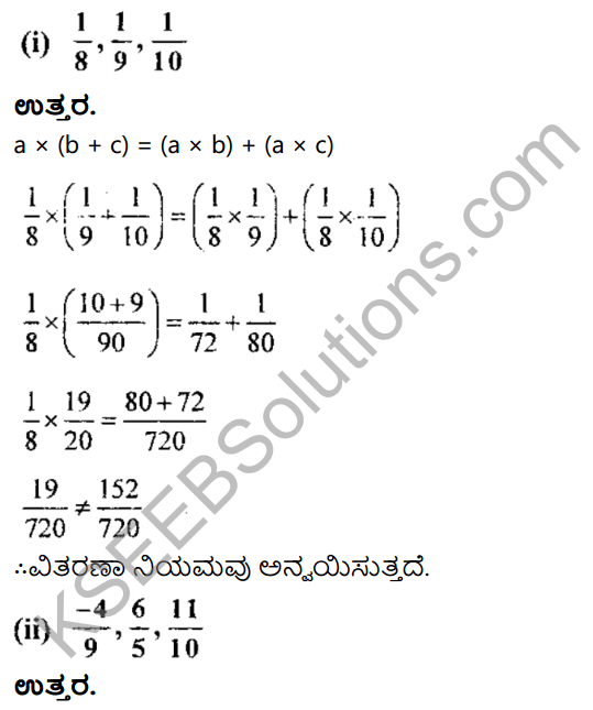 KSEEB Solutions for Class 8 Maths Chapter 7 Bhagalabdha Sankhyegalu Ex 7.3 6