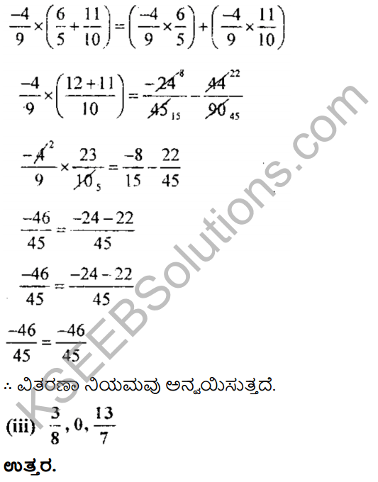 KSEEB Solutions for Class 8 Maths Chapter 7 Bhagalabdha Sankhyegalu Ex 7.3 7