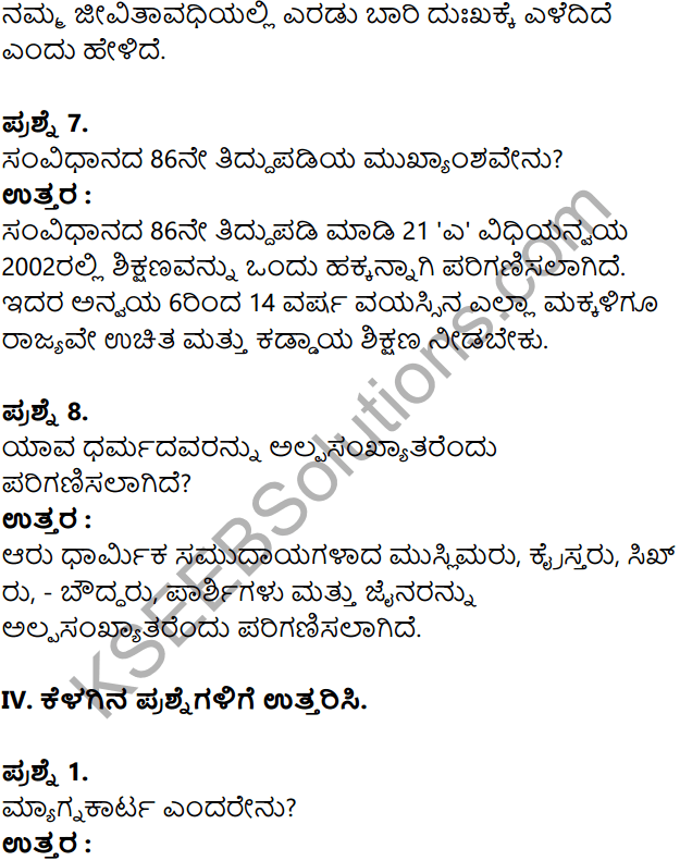 KSEEB Solutions for Class 8 Political Science Chapter 3 Manava Hakkugalu in Kannada 12