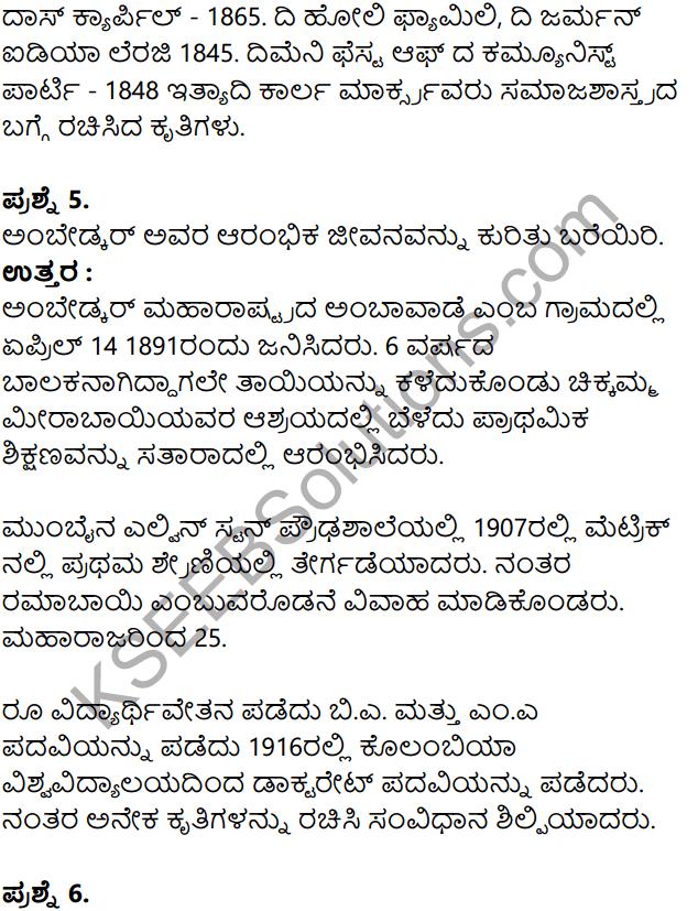 KSEEB Solutions for Class 8 Sociology Chapter 1 Samajashastra Parichaya in Kannada 6