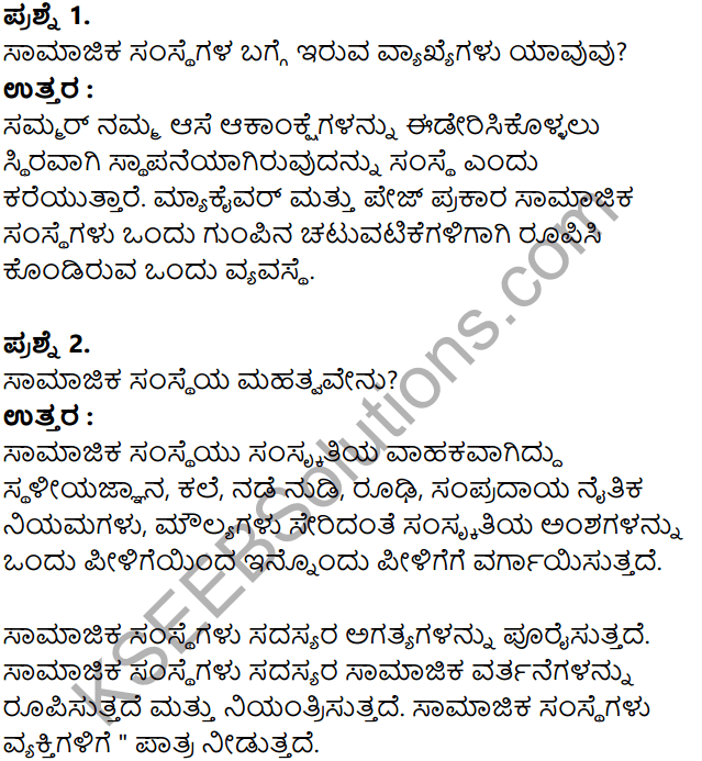 KSEEB Solutions for Class 8 Sociology Chapter 3 Samajika Samsthegalu in Kannada 11