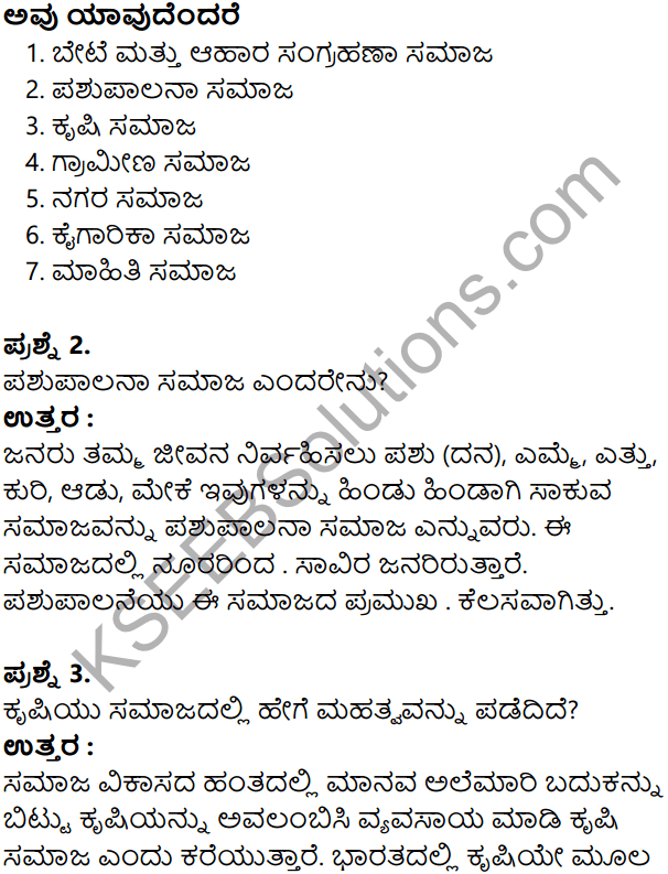 KSEEB Solutions for Class 8 Sociology Chapter 4 Samajada Prakaragalu in Kannada 2