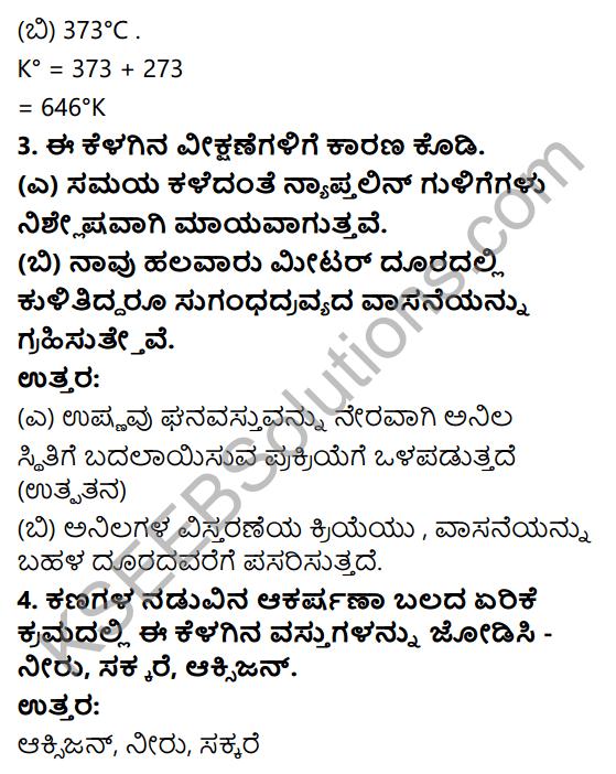 KSEEB Solutions for Class 9 Science Chapter 1 Namma Suttamuttalina Dravyagalu 11