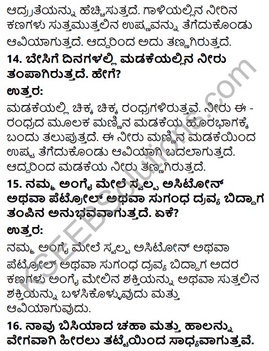 KSEEB Solutions for Class 9 Science Chapter 1 Namma Suttamuttalina Dravyagalu 8