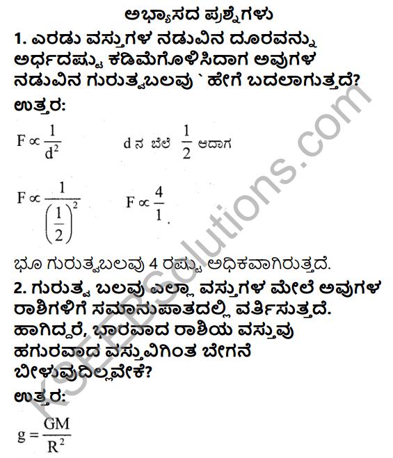 KSEEB Solutions for Class 9 Science Chapter 10 Gurutva 5