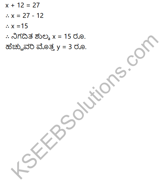 KSEEB Solutions for Class 10 Maths Chapter 3 Pair of Linear Equations in Two Variables Ex 3.4 in Kannada 13