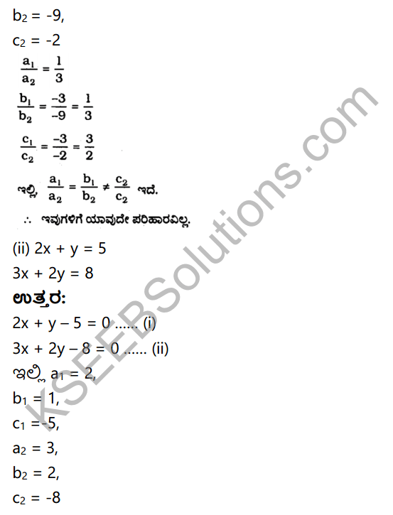 KSEEB Solutions for Class 10 Maths Chapter 3 Pair of Linear Equations in Two Variables Ex 3.5 in Kannada 2