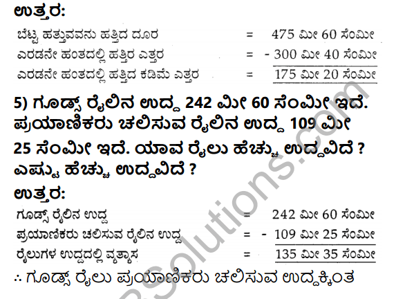 KSEEB Solutions for Class 4 Maths Chapter 11 Measurements - Length in Kannada 17