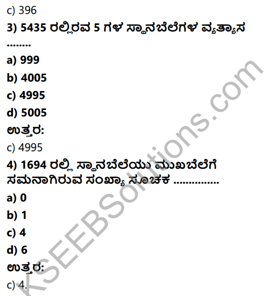 KSEEB Solutions for Class 4 Maths Chapter 2 Numbers in Kannada 15
