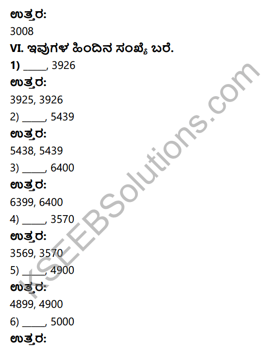 KSEEB Solutions for Class 4 Maths Chapter 2 Numbers in Kannada 8
