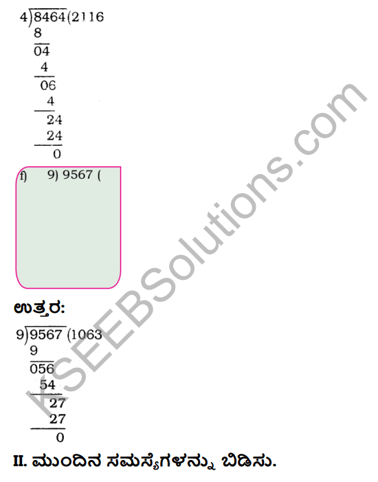 KSEEB Solutions for Class 4 Maths Chapter 6 Division in Kannada 8