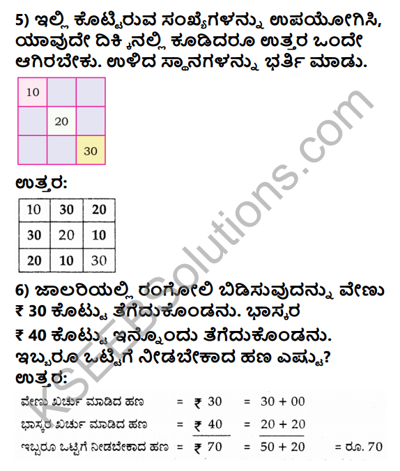KSEEB Solutions for Class 4 Maths Chapter 8 Mental Arithmetic in Kannada 4