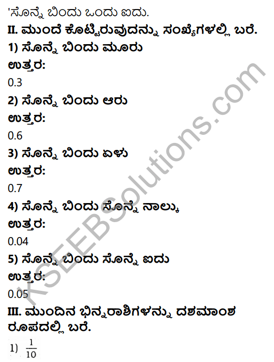 KSEEB Solutions for Class 4 Maths Chapter 9 Fractional Numbers in Kannada 9