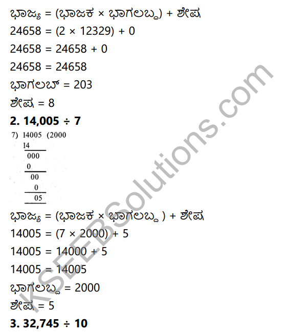 KSEEB Solutions for Class 5 Maths Chapter 2 Division in Kannada 10