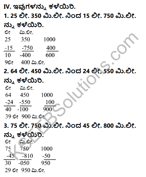 KSEEB Solutions for Class 5 Maths Chapter 6 Weight and Volume in Kannada 16