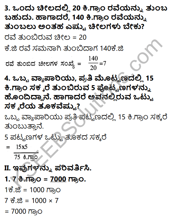 KSEEB Solutions for Class 5 Maths Chapter 6 Weight and Volume in Kannada 2